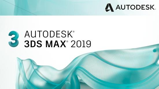 0410_autodesk-3ds-max-2019