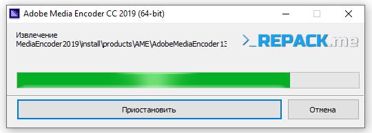 Download-adobe-media-encoder-cc-2019-2
