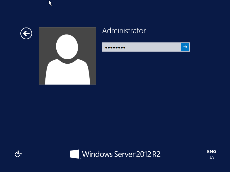 Download-windows-server-2012 (10)